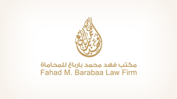Fahad-M-Barabaa-Law-Firm