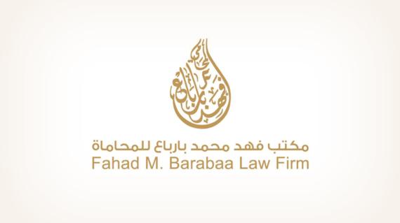 Fahad-M-Barabaa-Law-Firm