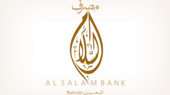 Al_Salam_Bank